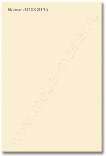 Для шкафов-купе лдсп egger (еггер) цвет ваниль u108 st15.